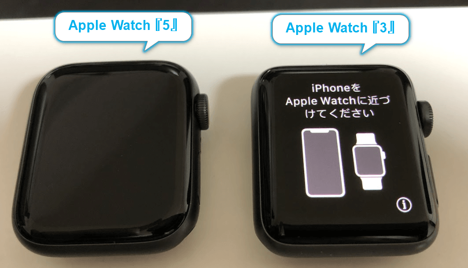 Apple Watch比較1