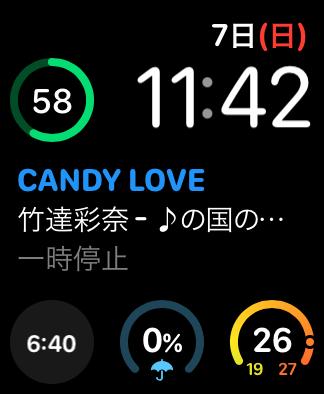 Apple Watch 5 画面