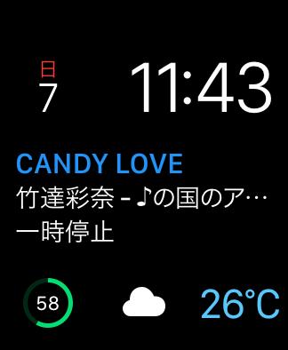 Apple Watch 3 画面
